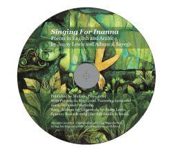 Inanna CD