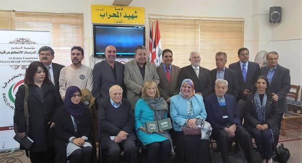 Jenny Lewis_Nadeem_Iraqi Studies centre