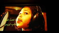 film-poem-tari-singing