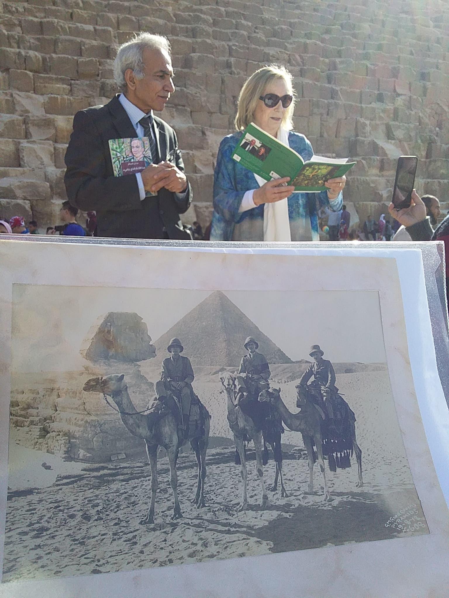 Adnan, Jenny, reading with photo